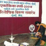 २०११ : लक्ष्मणराव देशपांडे  (10/18)
